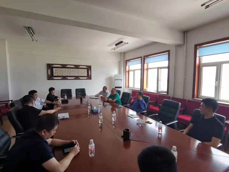公司董事长参加黑龙江省秸秆综合利用产业园建设研讨